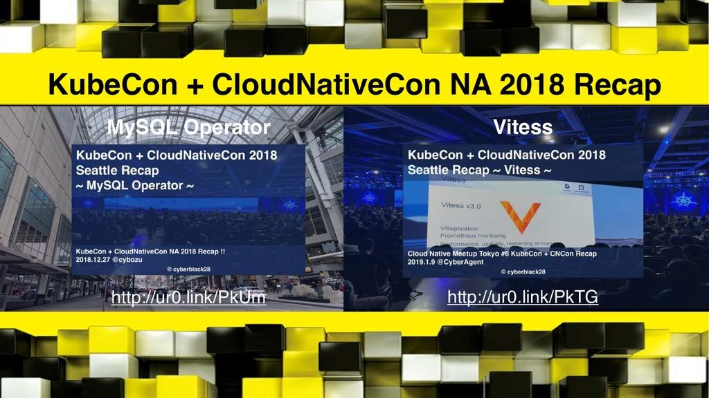 KubeCon + CloudNativeCon NA 2018 Recap http://u...