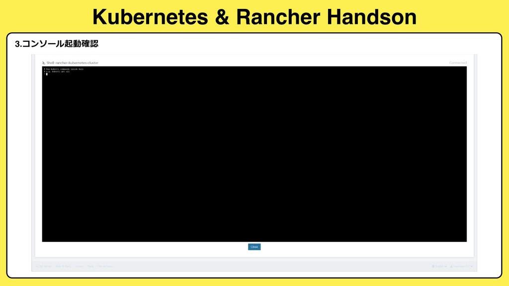 Kubernetes & Rancher Handson 3.