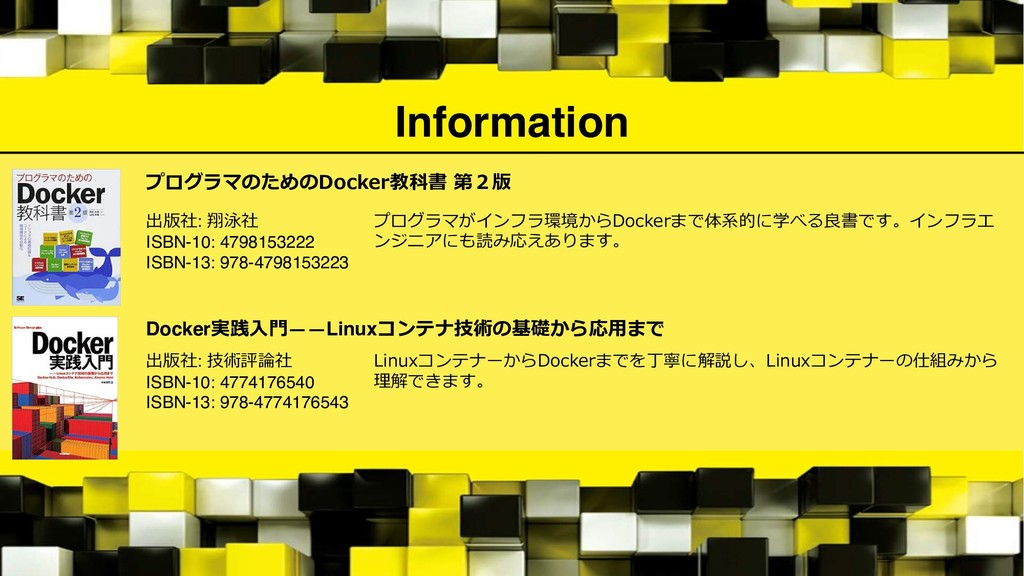 Information c : ISBN-10: 4798153222 ISBN-13: 97...