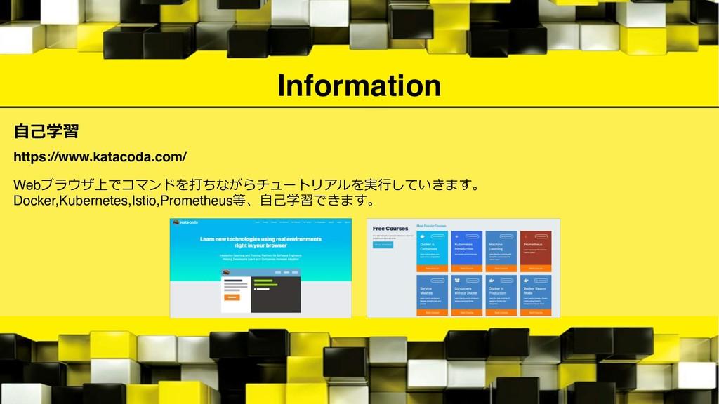 Information  https://www.katacoda.com/ Web...