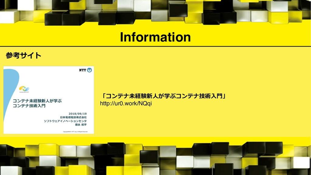 Information    http://ur0.w...