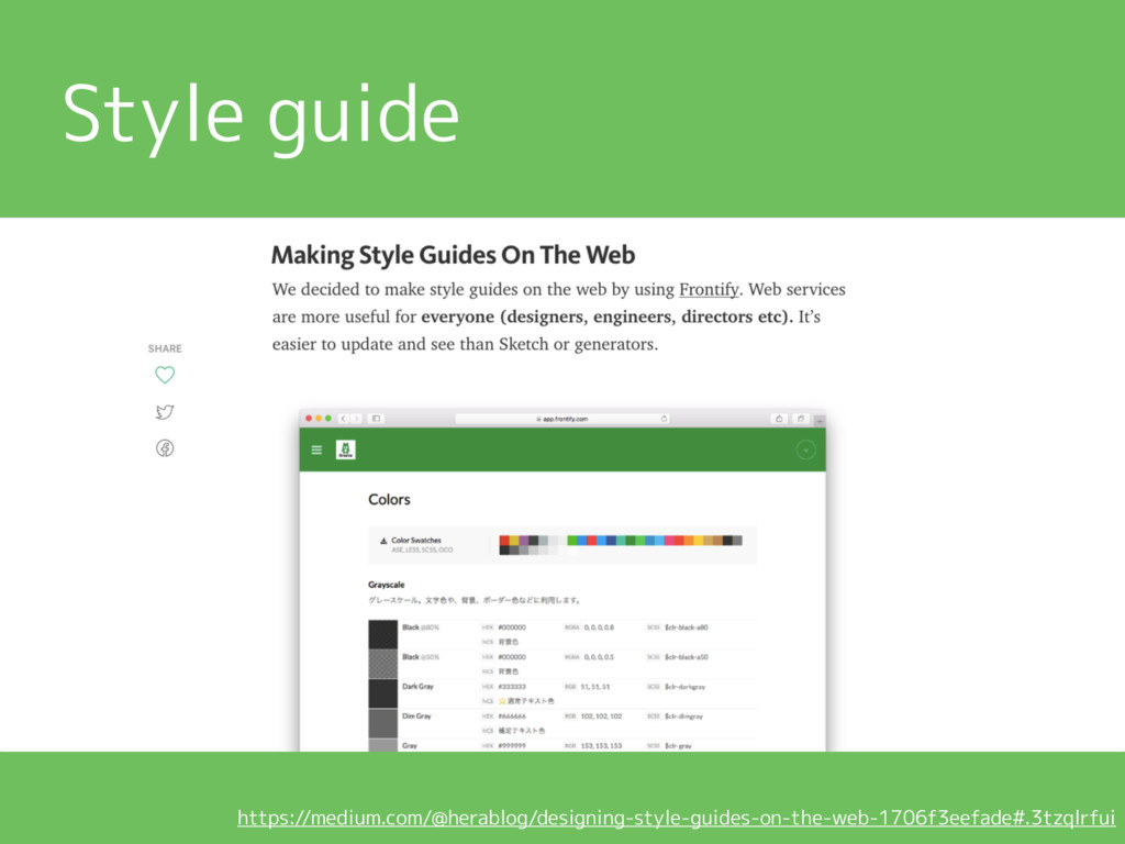 Style guide https://medium.com/@herablog/design...
