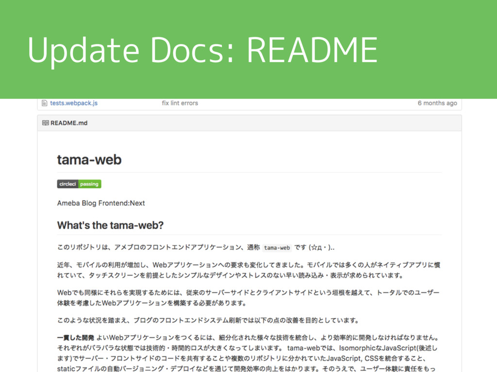 Update Docs: README