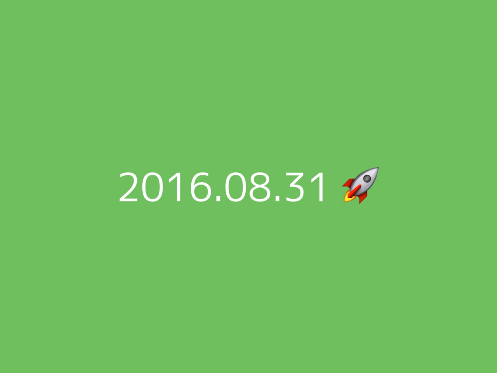 2016.08.31
