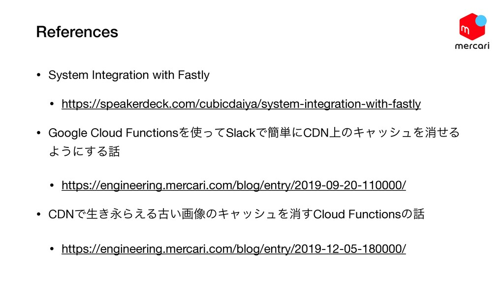 References • System Integration with Fastly  • ...