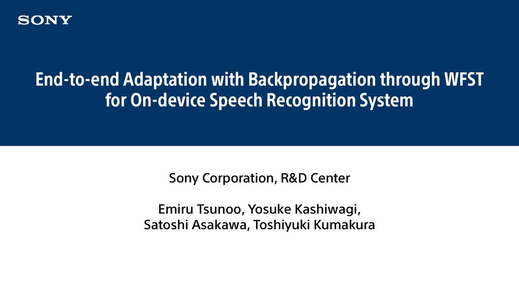 End-to-end Adaptation with Backpropagation thro...