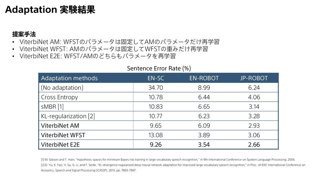 Adaptation 実験結果 Adaptation methods EN-SC EN-ROB...