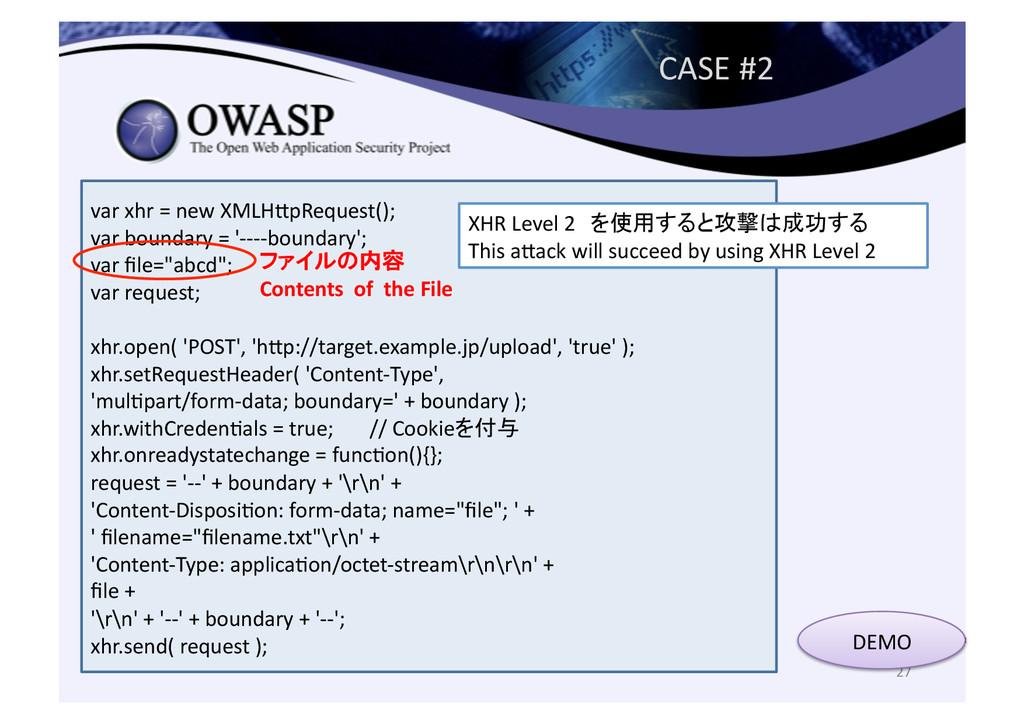 CASE #2 var xhr = new XMLHHpRe...