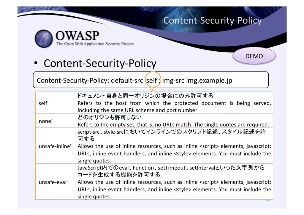 Content-‐Security-‐Policy • Content-‐Secu...