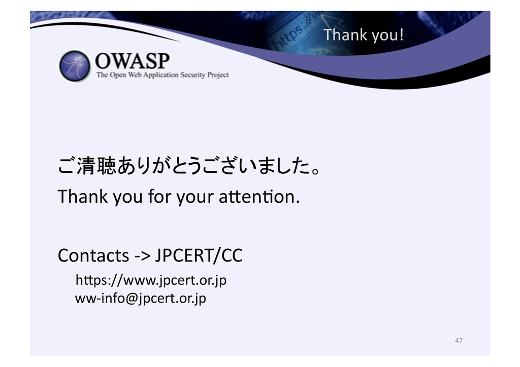 Thank you! ご清聴ありがとうございました。  Thank yo...
