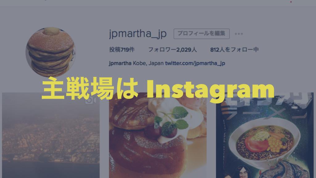 ओઓ Instagram