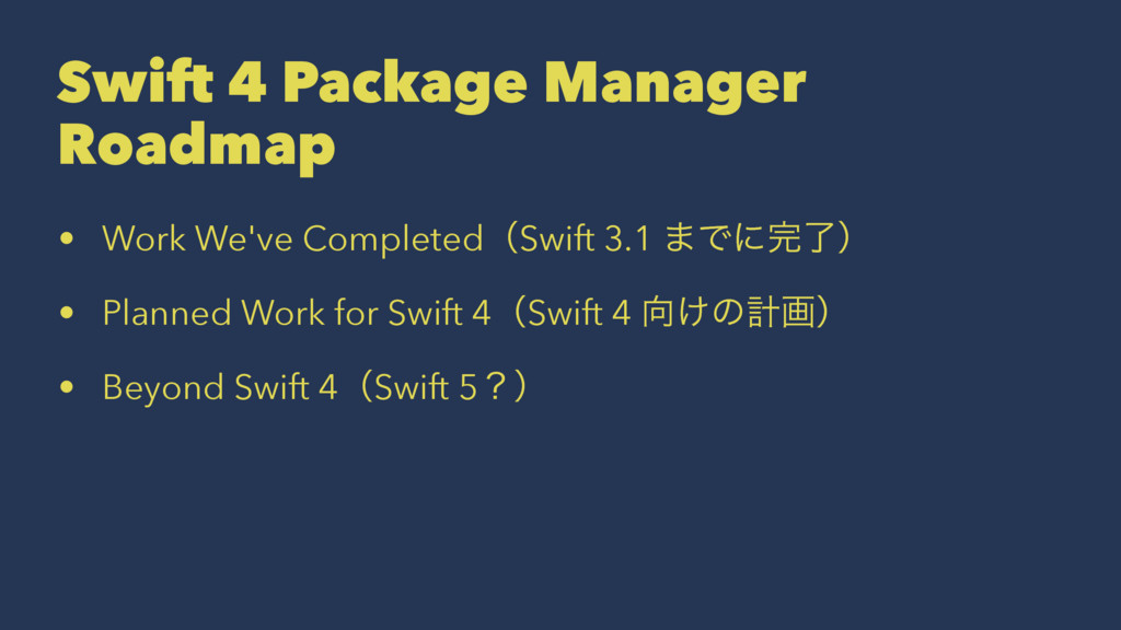 Swift 4 Package Manager Roadmap • Work We've Co...