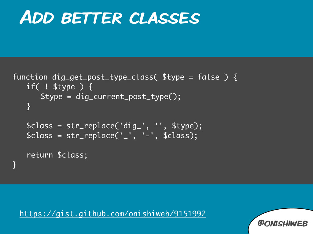 @onishiweb Add better classes function dig_get_...