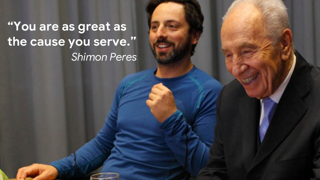 """You are as great as the cause you serve."" Shim..."