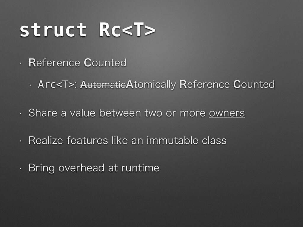 """struct Rc<T> w 3FGFSFODF$PVOUFE w Arc<T>""""VU..."""