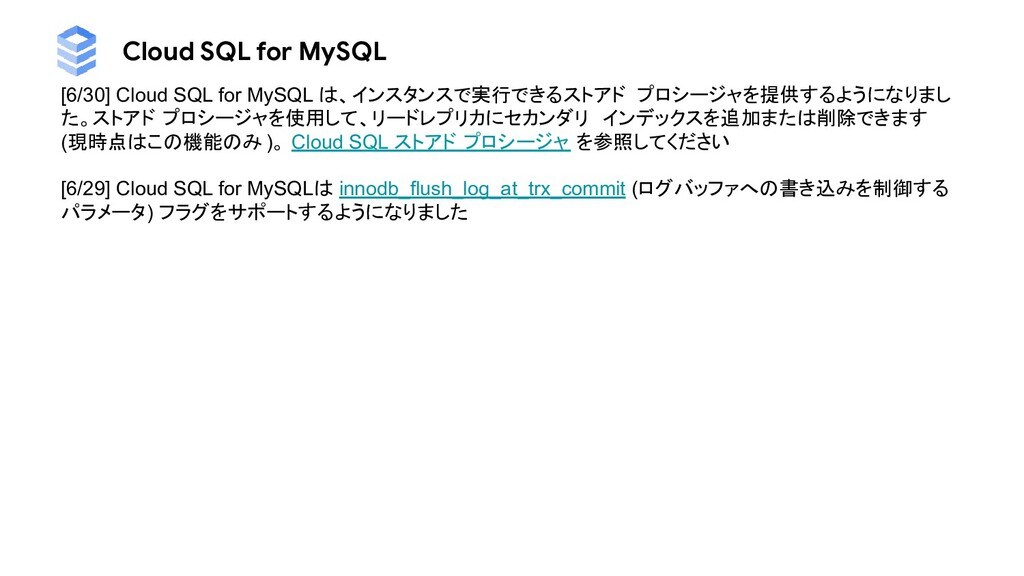 Cloud SQL for MySQL [6/30] Cloud SQL for MySQL ...
