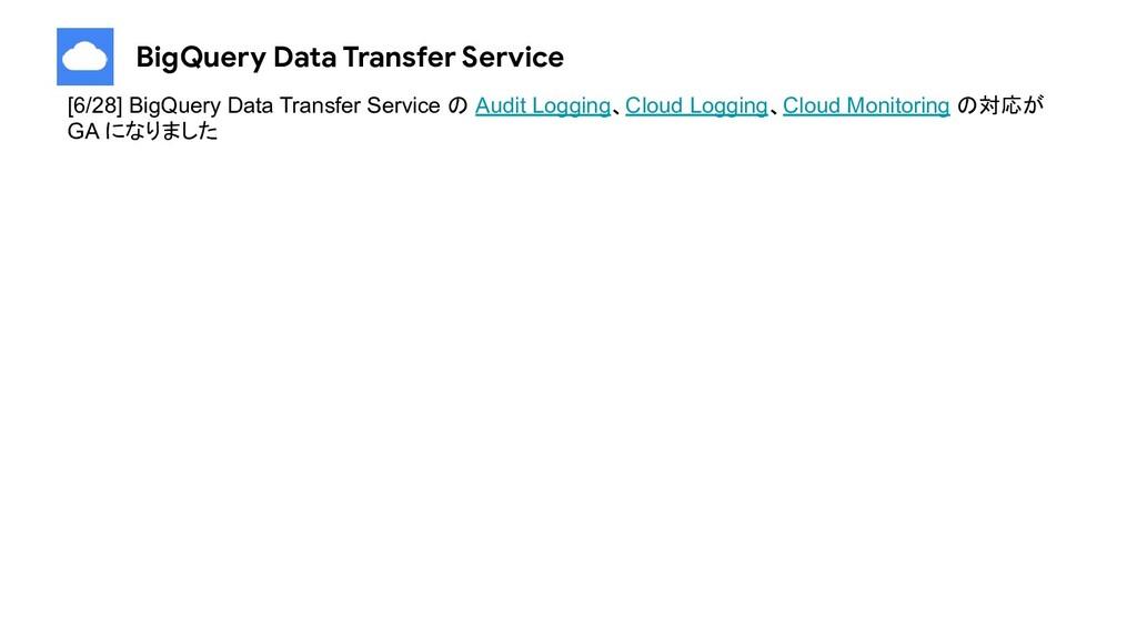 BigQuery Data Transfer Service [6/28] BigQuery ...