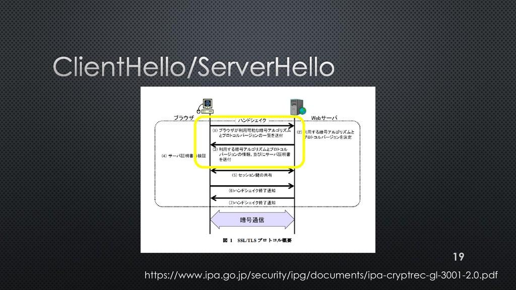 19 https://www.ipa.go.jp/security/ipg/documents...