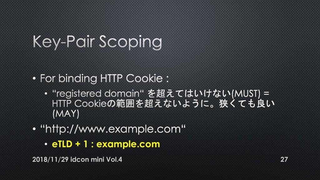 • • • • eTLD + 1 : example.com 2018/11/29 idcon...