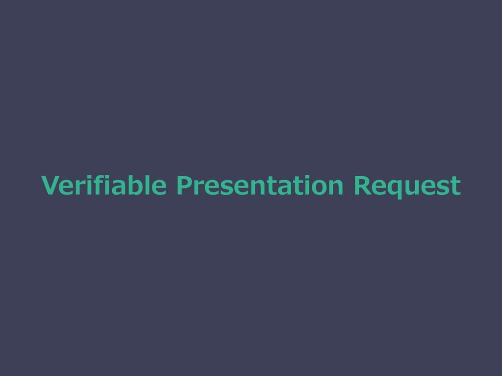 Verifiable Presentation Request