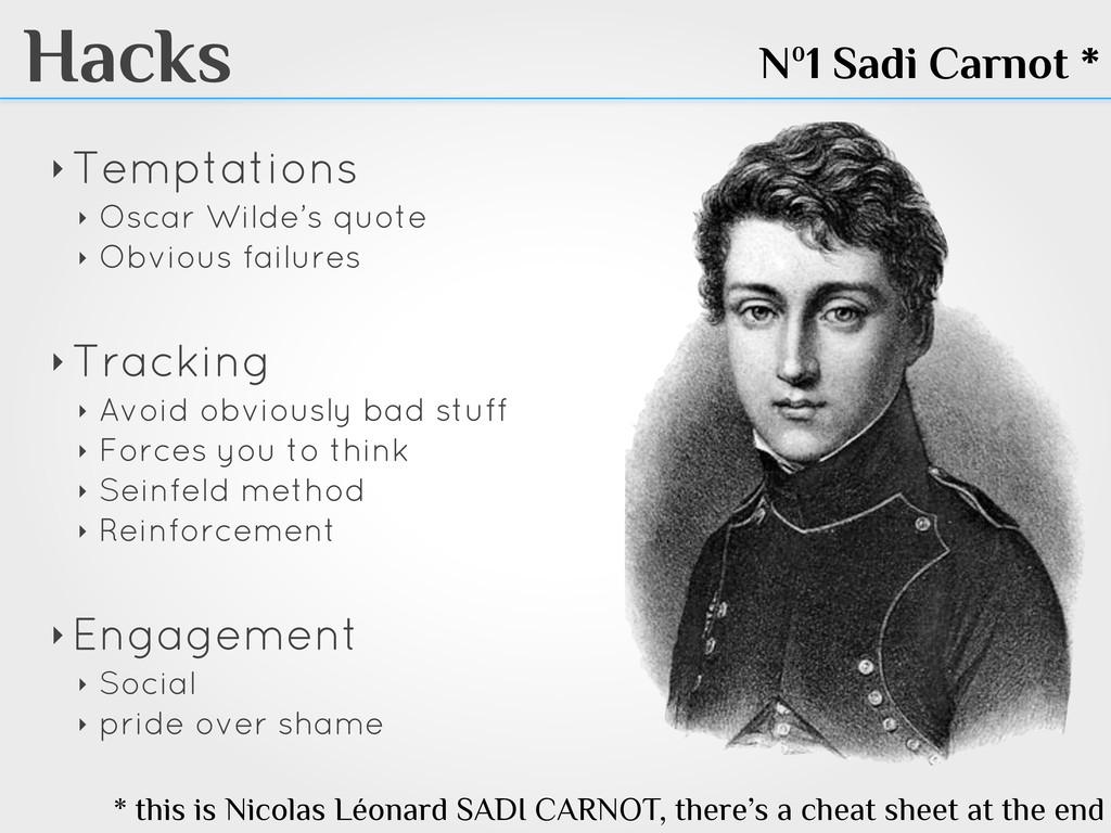 Hacks ‣ Temptations ‣ Oscar Wilde's quote ‣ Obv...