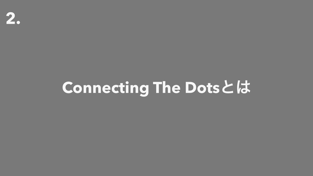 2. Connecting The Dotsͱ͸