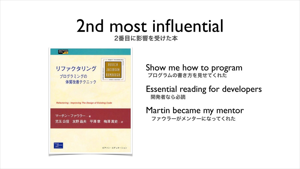 2nd most influential Show me how to program Esse...