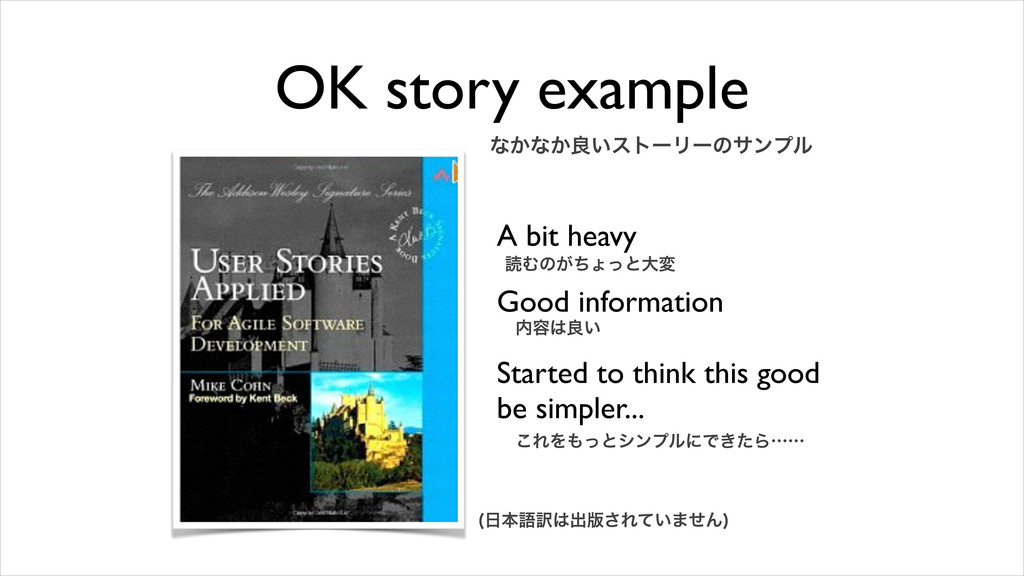 OK story example Good information A bit heavy S...