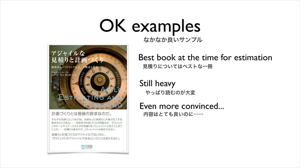 OK examples Best book at the time for estimatio...