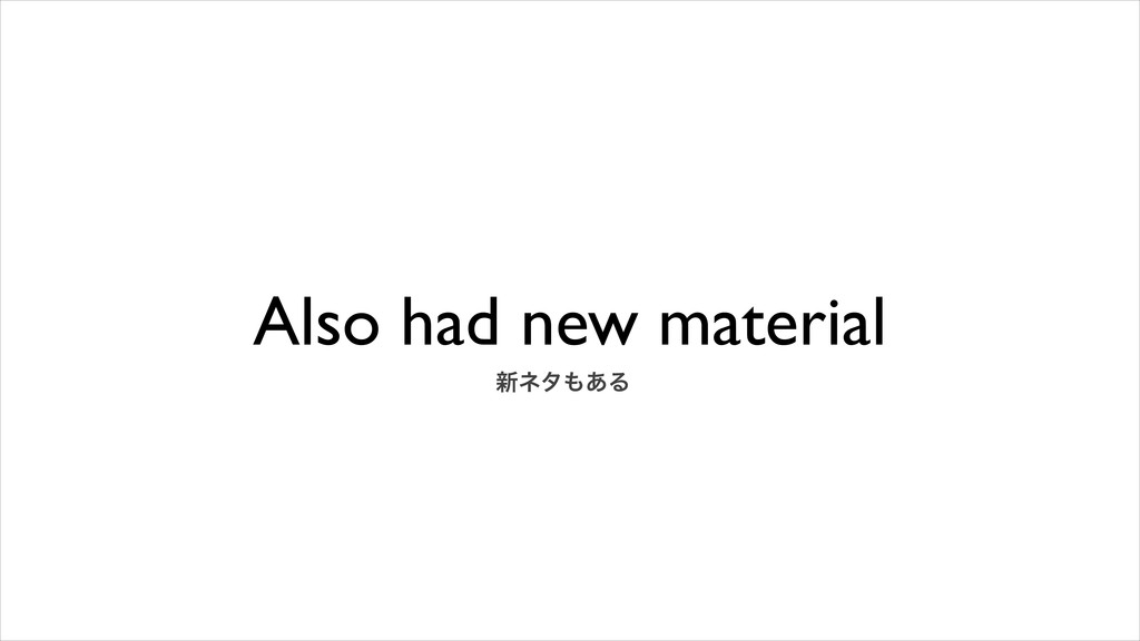 Also had new material ৽ωλ͋Δ