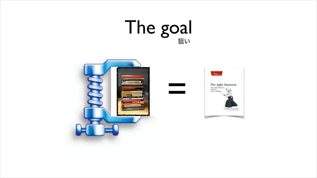 The goal = ૂ͍