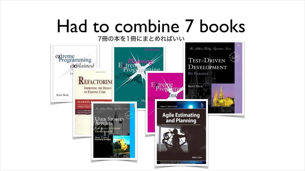 Had to combine 7 books ͷຊΛʹ·ͱΊΕ͍͍