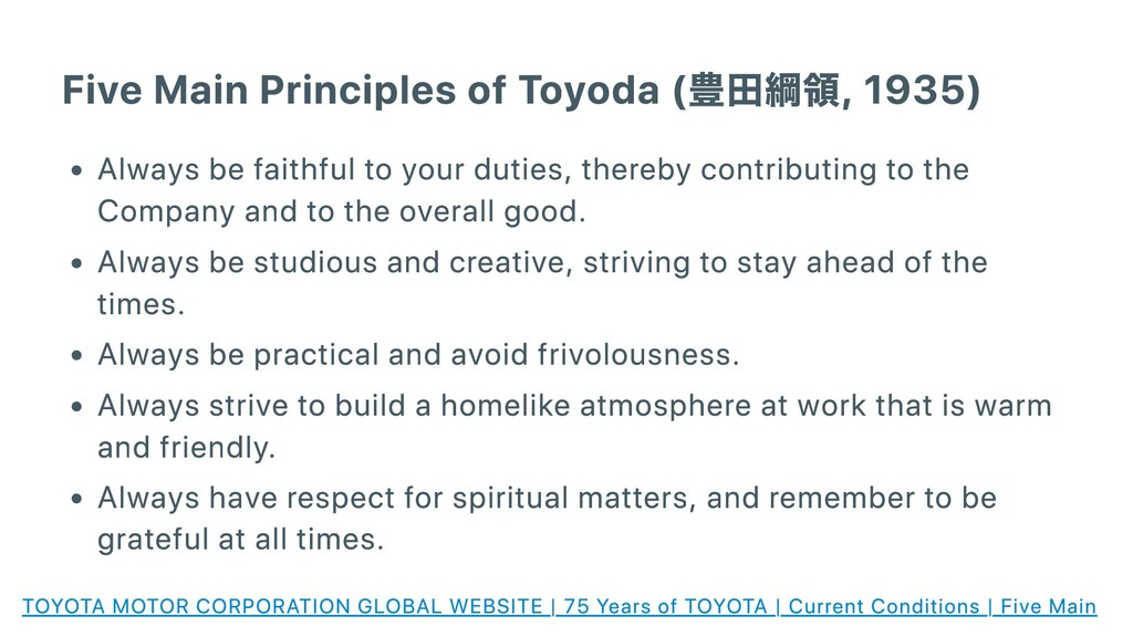 Five Main Principles of Toyoda (豊⽥綱領, 1935) Alw...
