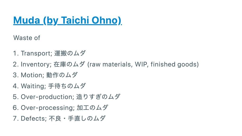 Muda (by Taichi Ohno) Waste of . Transport; 運搬の...