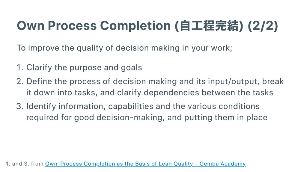 Own Process Completion (⾃⼯程完結) (2/2) To improve...