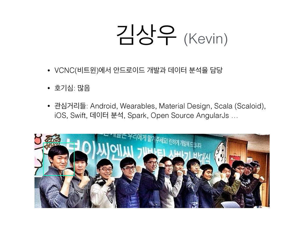 ӣ (Kevin) • VCNC(࠺ਦ)ীࢲ উ٘۽٘ ѐߊҗ ؘఠ ࠙ࢳਸ  ...