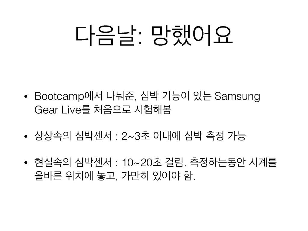 զ: ݎ೮যਃ • Bootcampীࢲ աׇળ, ब߅ ӝמ ח Samsung G...