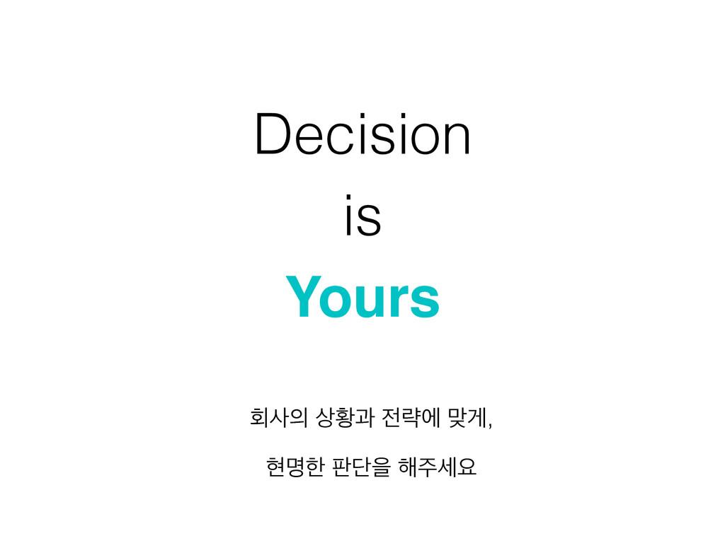 Decision is Yours ഥ ടҗ ۚী ݏѱ, അݺೠ ౸ױਸ ೧ਃ