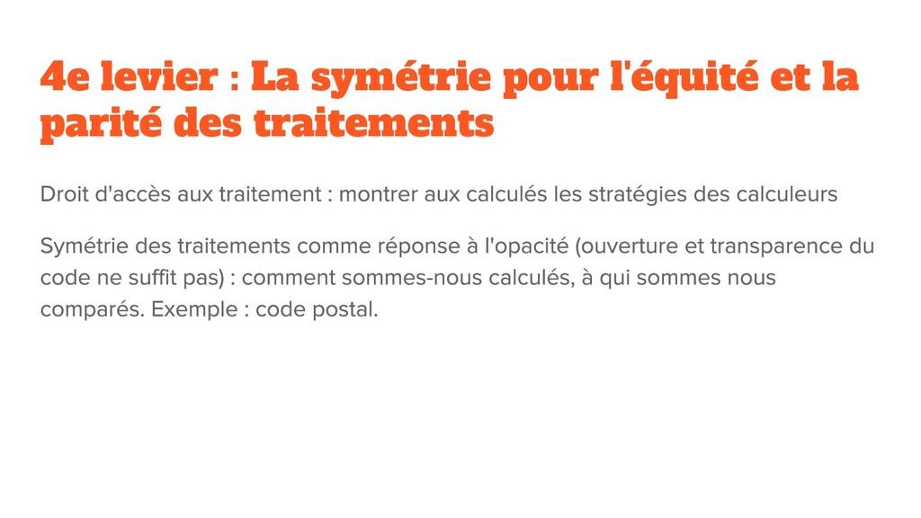 4e levier : La symétrie pour l'équité et la par...