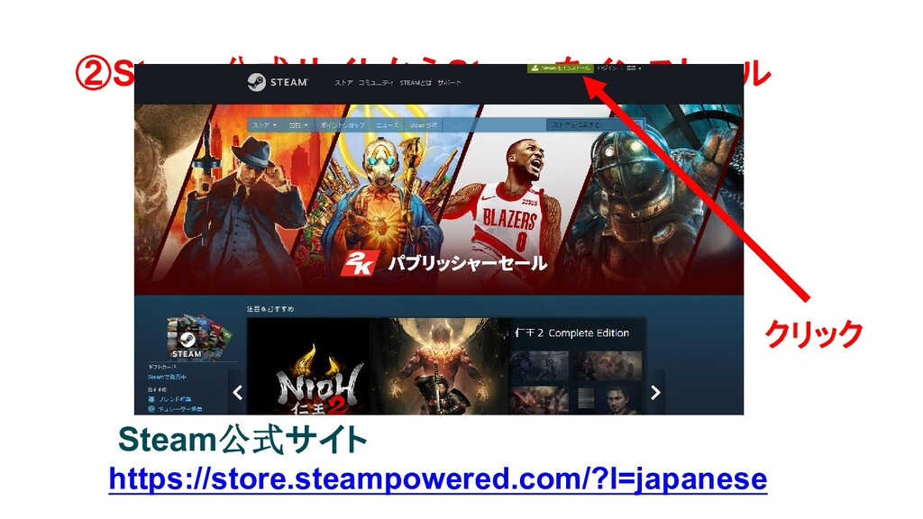 https://store.steampowered.com/?l=japanese Stea...