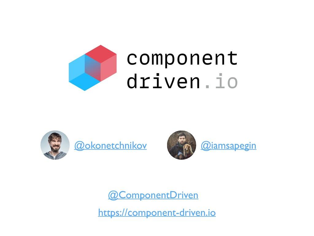 component driven.io https://component-driven.io...