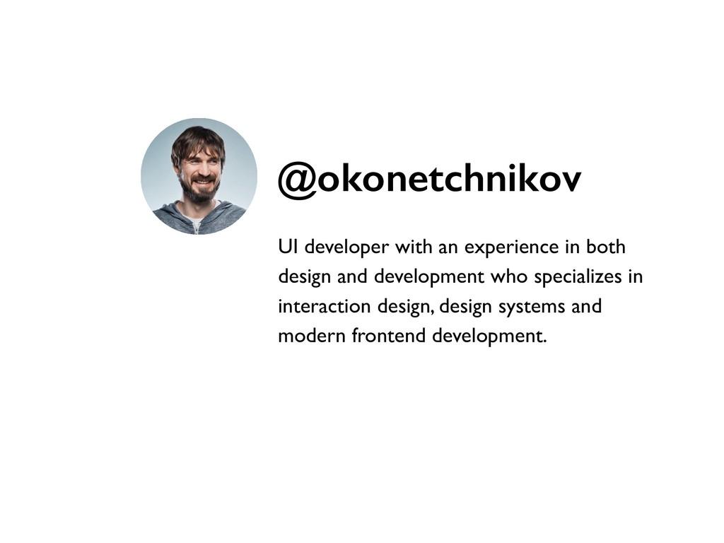 @okonetchnikov UI developer with an experience ...