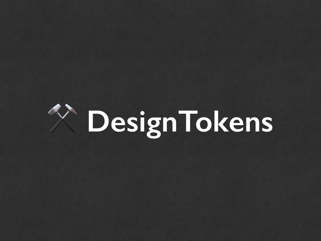 ⚒ DesignTokens