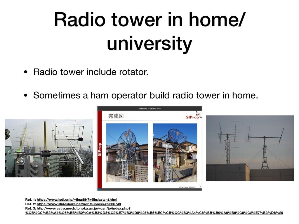 Radio tower in home/ university • Radio tower i...