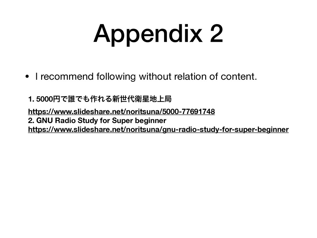 Appendix 2 • I recommend following without rela...