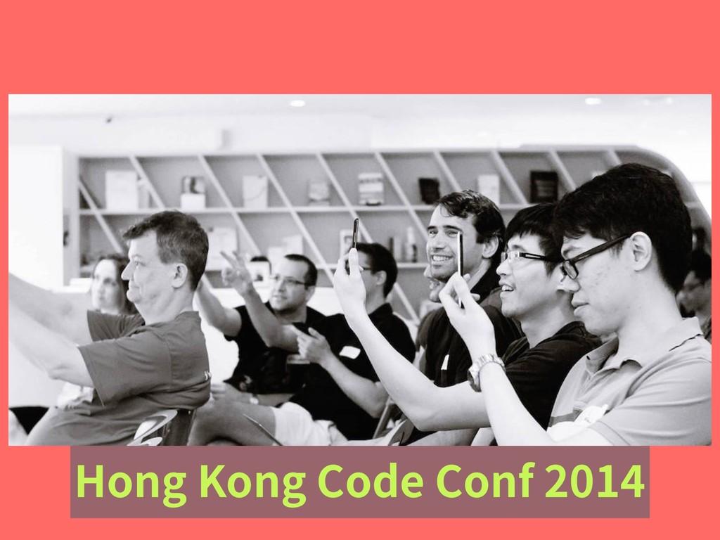 Hong Kong Code Conf 2014