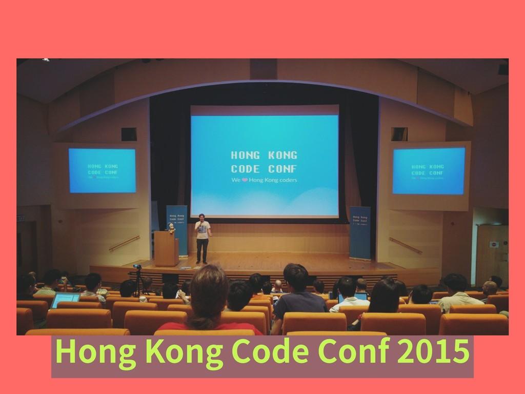 Hong Kong Code Conf 2015