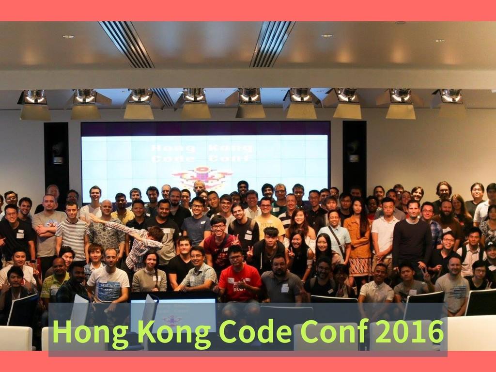 Hong Kong Code Conf 2016