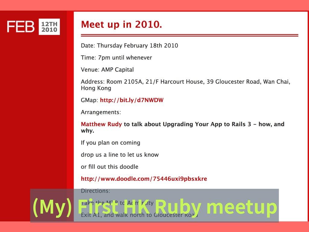 (My) First HK Ruby meetup