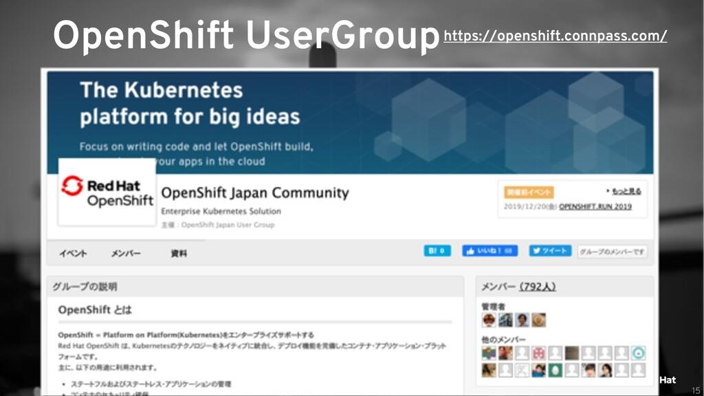https://openshift.connpass.com/ OpenShift UserG...